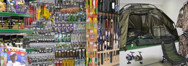 самые дешевые рыболовные товары в украине